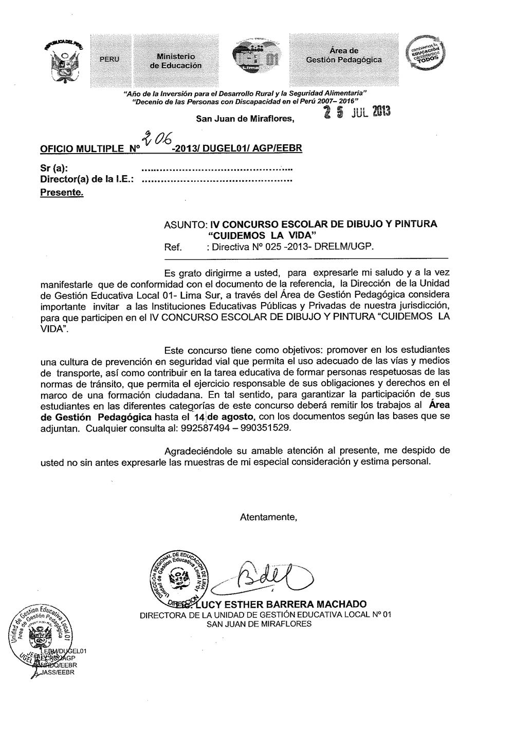 """PARTICIPE EN EL IV CONCURSO DE DIBUJO Y PINTURA """"CUIDEMOS LA VIDA"""""""